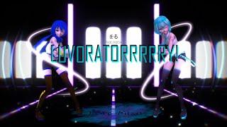 【MMD】LUVORATORRRRRY!【KAIKO & 初音ミク】れをる feat.nqrse