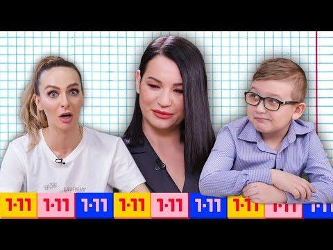 Xxx Mp4 Кто умнее Екатерина Варнава или школьники Шоу Иды Галич 1 11 3gp Sex