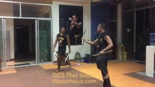 กายวุธ ดาบไทย ครูแปรง สอนเชิงดาบ ให้ครูฝึกเชน Krabi Krabong fight