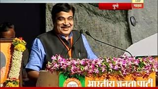Pune : BJP Meet   Nitin Gadkari Speech