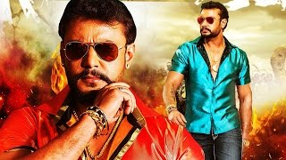 Jaggu Dada Kannada Actor Darshan | Latest Kannada Movies | Kannada HD Movies | Upload 2016