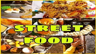 BEST Indian Street Food | West Bengal ,siliguri |