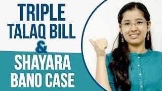 What is Triple Talaq   Triple Talaq Bill In Hindi   with Shayara Bano Case Analysis