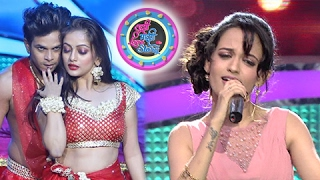 Tujhi Majhi Love Story   Colors Marathi   All Performances   Manasi Naik, Ketaki Mategaonkar
