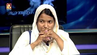 Kathayallithu Jeevitham | Ansalna, Babu Rahim Case | Episode 06 | 2nd Nov 2017