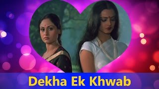 Dekha Ek Khwab To - Hit hindi Song By Lata Mangeshkar, Kishore Kumar || Silsila - Valentine's Day