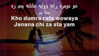Pashto Song Tol Umar ba de stayam with Lyric & English sub.