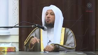 أسباب السعادة - للشيخ: سعد بن عتيق العتيق