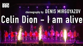 Celin Dion - I am alive choreography by DENIS MIRGOYAZOV | Winter Concert 2015 | Talant Center DDC