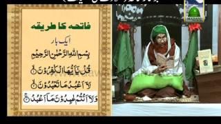Bolta Risalah - Esal e Sawab ke Madani Phool (Fatiha ka Tareeqa) - Maulana Ilyas Qadri