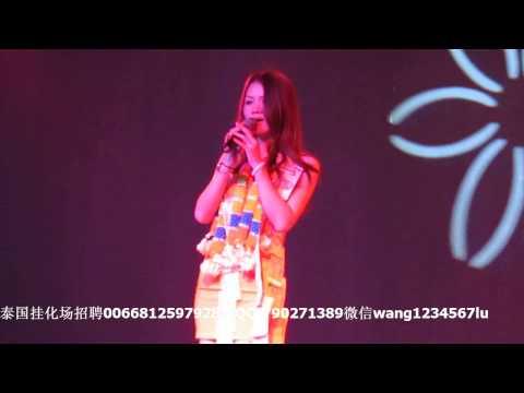 泰国花场美女演出视频