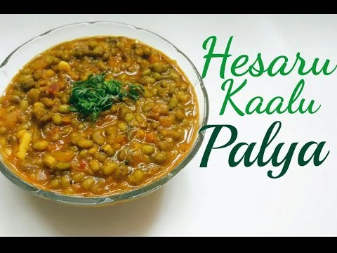 Xxx Mp4 ಹೆಸರು ಕಾಳು ಪಲ್ಯ Easy To Cook Green Gram Palya Hesaru Kaalu Palya North Karnataka Recipe 3gp Sex