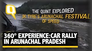 The Quint: 360° Experience of a Car Rally in Arunachal Pradesh