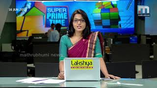 Has Slavery Ended In Kerala Police?| Super Prime Time| Part 3| Mathrubhumi News