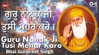 Guru Nanakji Tusi Mehar Karo by Bhai Gurpreet Singh