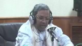 Siddaramaiah at Akashavani FM Radio station