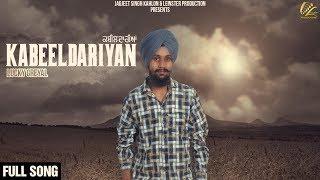 KabeelDariyan+-+Full+Song+2018+%7C+Lucky+Greyal+%7C+Latest+Punjabi+Song+2018+%7C+Leinster+Productions
