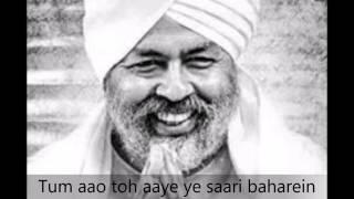 Meherbaan (Vivek Shauq ji) with Lyrics
