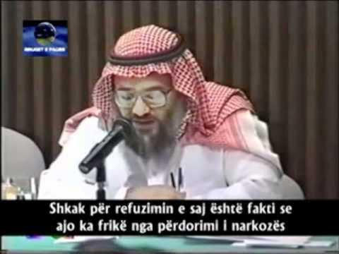 A lejohet operacioni duke i dhënë narkozë me force - ibn Uthejmin -