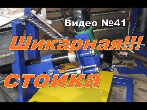 Самодельная станина для болгарки своими руками видео