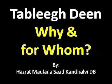 Tableegh Deen Why and for Whom Part 01 15