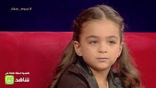 """تارا تغني """"هافانا"""" وتبهر الحضور عند تشغيل الأغنية !"""
