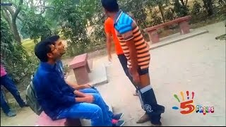Funny / prank Vedio bangladesh - V1 -5Fingers