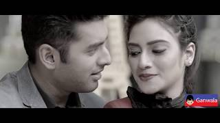 Ami Je Ke Tomar New Indian Bangla Movie Song