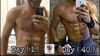 40 يوم فقط | قبل و بعد