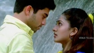 Sheela - Navdeep Romance At Tour - Seethakoka Chiluka Telugu Movie Scene