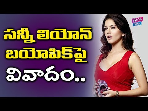 Xxx Mp4 Sunny Leone Biopic Karenjit Movie In Controversy Bollywood YOYO Cine Talkies 3gp Sex