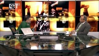 Ekattor Songjog of 71 TV on 13 June 2014 Part 1(3)