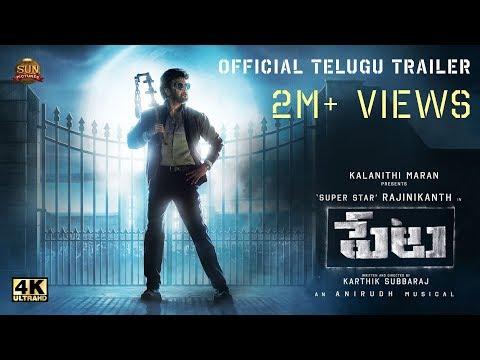 Xxx Mp4 Petta Official Trailer Telugu Superstar Rajinikanth Sun Pictures Karthik Subbaraj Anirudh 3gp Sex