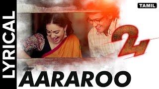 Lyrical: Aararoo | Full Song with Lyrics | 24 Tamil Movie