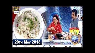 Shan e Iftar – Segment – Shan-e-Dastarkhawan (White Biryani Recipe) – 20th May 2018