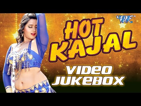 Xxx Mp4 Kajal Hit Video Songs Video JukeBOX Bhojpuri Hit Songs HD 3gp Sex