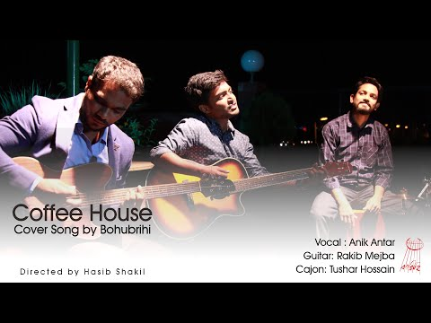 Xxx Mp4 Coffee House Cover Song Bohubrihi বহুব্রীহি The Band 3gp Sex