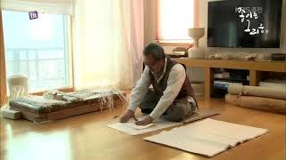 Jiseung/Noyeckkae/paper weaving/paper cord/Na Seohwan/Hanjl/handicraft
