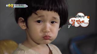The Return of Superman   슈퍼맨이 돌아왔다-Ep.233: The Moment You Mature into a Father[ENG/IND/2018.07.15]