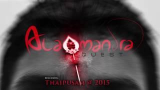 ALAMANDRA QUEST Official Teaser