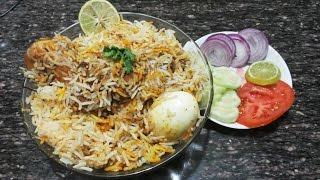 Chicken Dum Biryani / Bengali Home Style