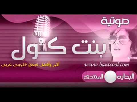 شات صوتي دردشة صوتية سعودي كول سعودي انحراف