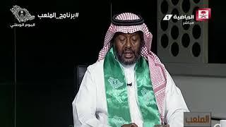 يوسف خميس - تركي آل الشيخ أحدث حراك غير مسبوق في الرياضة السعودية #برنامج_الملعب
