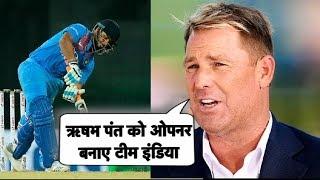 SHANE WARNE wants Rishabh Pant to replace Shikhar Dhawan as an Opner | Ind VsAus | Sports Tak
