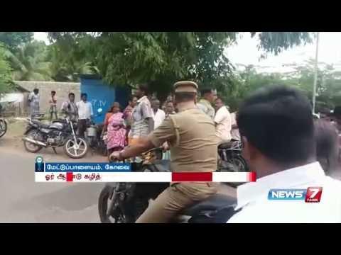 Women's revenge for the murder of her husband   News7 Tamil