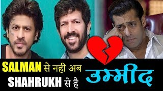 Shahrukh Khan In Kabir Khan Next Movie Shiddyaat After Jab Harry Met Sejal