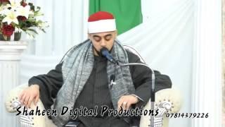 Qari Sheikh Mohammad Ayyub Asif.* Master of Maqamt* Wallsal uk 12/03/2017*