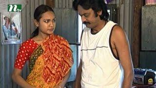 Bangla Natok - Ronger Manush | Episode 72 | A T M Shamsuzzaman, Bonna Mirza, Salauddin Lavlu