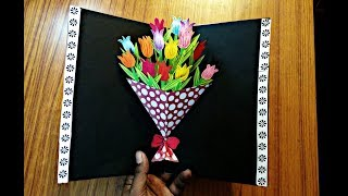 DIY Flower Bouquet Pop up Card-Paper Crafts-Handmade Craft- Mother's Day card!