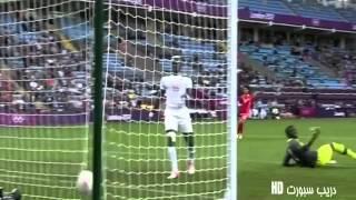 أهداف مباراة الإمارات 1-1 السنغال - أولمبياد 2012-فارس عوض